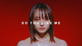 銀杏BOYZ「DOYOU LIKE ME」