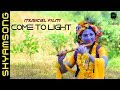 Shyamsong - Come to Light || Musical Film | Overcome Love Breakup | ISKCON Bangladesh | Shyam Bhajan