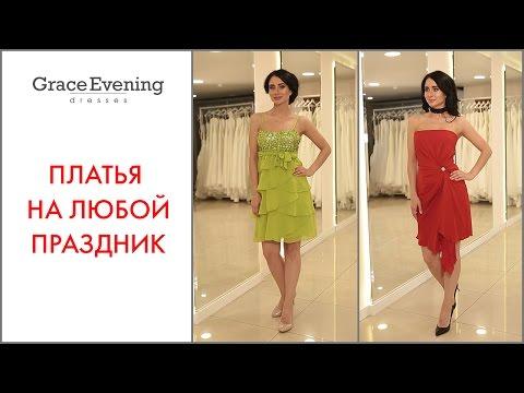 Видеообзор платьев 1