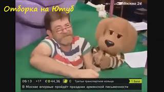 ПРИКОЛЫ 18+ 2017 Подборка Приколов РЖАЧКА #17!
