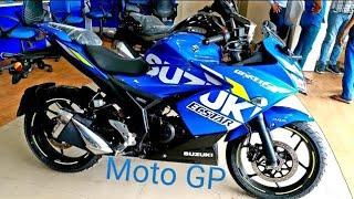 New 2019  Suzuki Gixxer SF 150    MOTO GP EDITION    Walkaround    Aniket  Sharma