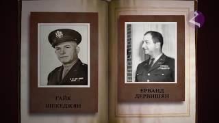 """Армянские  """"фашисты """" которые разгромили немецких фашистов .Факты"""