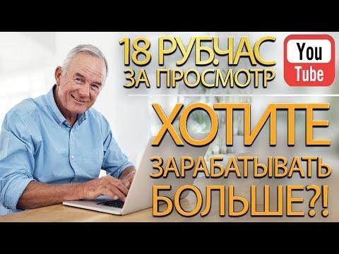 Интернет заработок для пенсионеров на дому работа на пенсии Как заработать пенсионеру