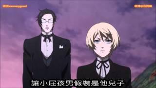 #255【谷阿莫】8分鐘看完15小時原創動畫《黑執事》1+2季