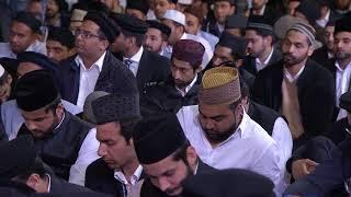 2017 (Waqifin-e Nau Khuddam – 23. April)