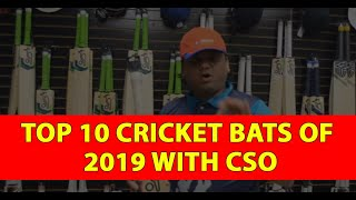 Top 10 Cricket Bats In 2019 Review With #CSO | Cricket Store Online
