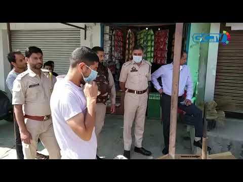 Burglars decamp with ATM in south Kashmir's Kulgam