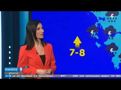 Έκτακτο δελτίο καιρού | Έρχονται βροχές και καταιγίδες | 03/01/2021 | ΕΡΤ