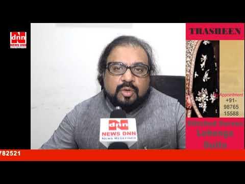 Bhaskar Ghosh on Rahul Gandhi