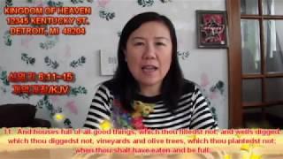 Deuteronomy 6:11~15 QT 나눔 with Kyong S Lee (Mary) 유럽 선교사 이경신 과 함께하는 QT
