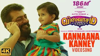 Kannaana Kanney Full Video Song | Viswasam Video Songs | Ajith Kumar, Nayanthara | D Imman | Siva