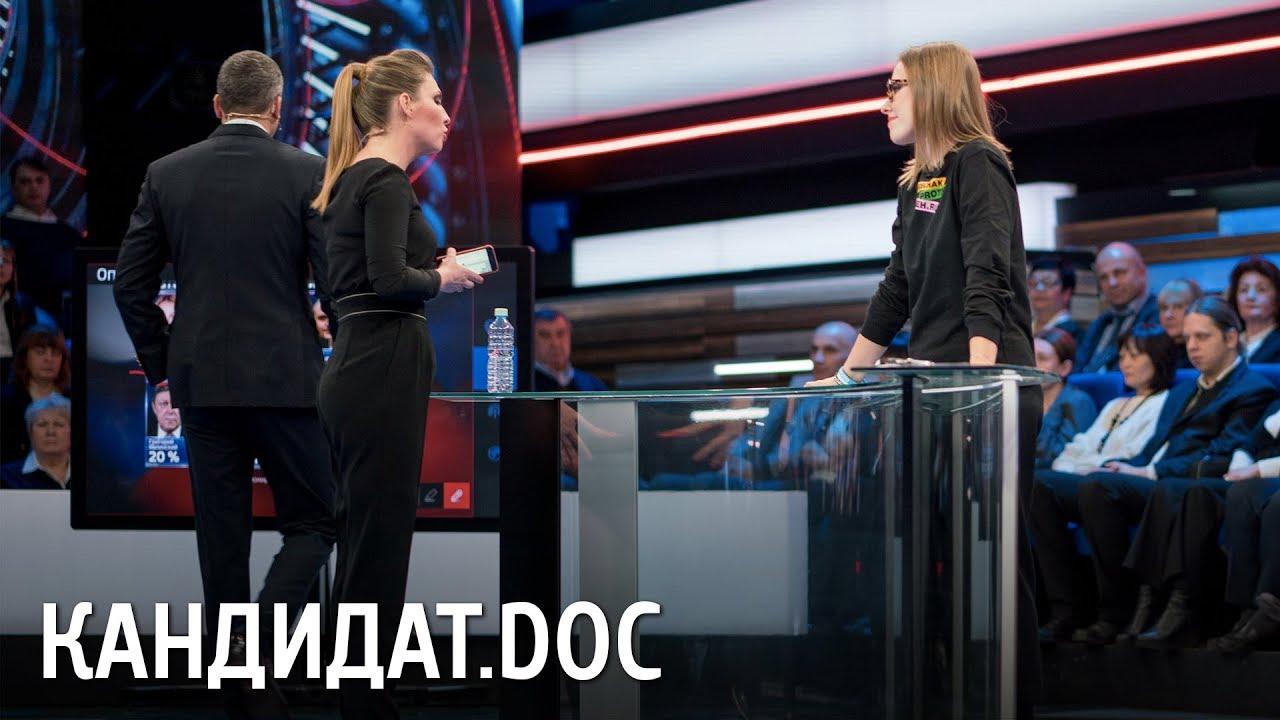 «Кандидат.doc». Дневники предвыборной кампании. Серия №7. Собчак и журналисты