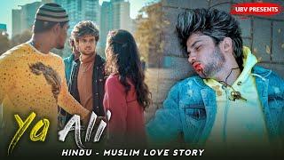 Ya Ali | Bina Tere Na Ek Pal Ho | Heart Touching Love Story | Zubeen Garg | Viral Song 2020