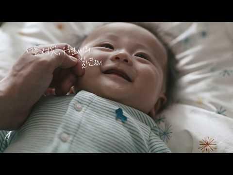 금연시도자를 위한 홍보 동영상 '금연의 가치'