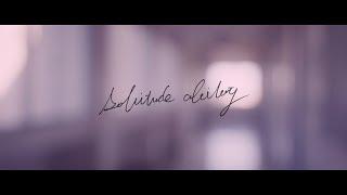 ショートフィルム『solitude ability – 過去と未来の間 -』