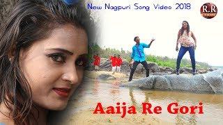 nagpuri song video