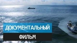 Промышленная ловля рыбы в охотском море