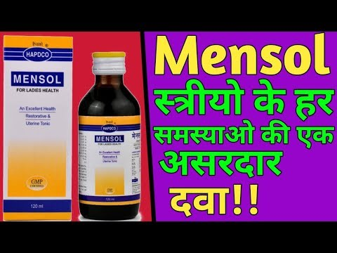 Homoeopathic Health Tonic in Delhi, होम्योपैथिक