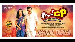 Sir CP Malayalam Movie Official Trailer