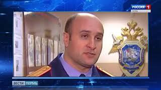 Взятка в 10 миллионов: В Перми арестован майор юстиции