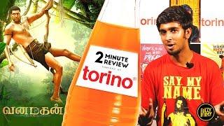 Vanamagan | Jayam Ravi | 2 Minute Review | Fully Filmy