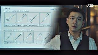 """""""뭐야, 이발소 가위??"""" 조승우(Cho Seung-woo)에게도 어려운 의학 @_@ 라이프(Life) 2회"""