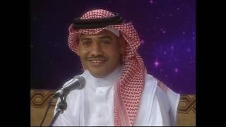 تحميل اغاني ما قاله الفنانون محمد البكري، عادل الخميس، خالد بن حسين و فيصل السعد عن أم بي سي MP3
