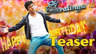 Shivalinga Official Teaser