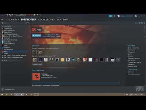 60 fps locked :: Rust General Discussions
