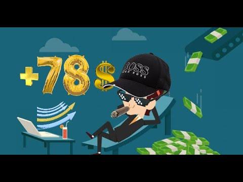Заработать денег на создание сайта