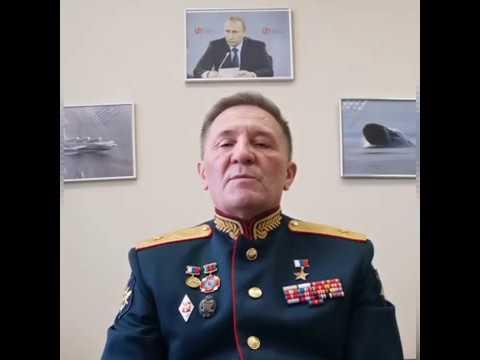 Поздравление Героя России, генерал-майора Александра Вячеславовича Панфилова с 75-летием Победы