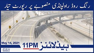 Samaa News Headlines 11pm - Ring Road Rawalpindi mansoobay par report tayyar | SAMAA TV