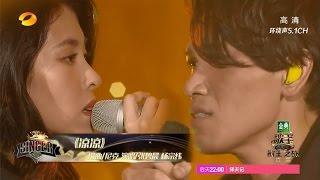"《歌手2017》凉凉 ""Eternal Love OST"" - 张碧晨 Ft. 杨宗纬  Live Performance (现场版)  SINGER 2017 Finals MV"