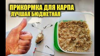 Как производить рыболовные прикормки