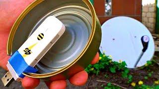 ✅Не выбрасывай старую Спутниковую Тарелку! 📡 Сделай Сверх-Мощный усилитель 4g, 3g и Wi-Fi 🚀