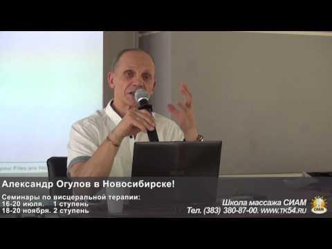 А.Т. Огулов: Патологию печени можно определить просто: попросите пациента открыть и закрыть рот!