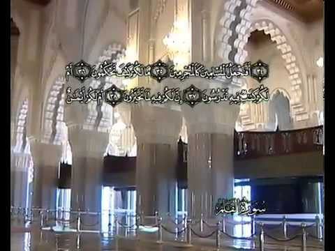 Sura Der Stift <br>(Al-Qalam) - Scheich / Mustafa Ismail -