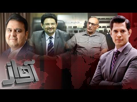 Pakistan Mein Dehshatgardi Ki Nayi Leher | Awaz | SAMAA TV | 15 Feb 2017