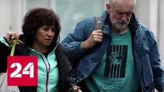 Раскол в рядах лейбористов может стать роковым для Джереми Корбина - Россия 24