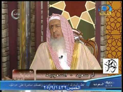 برنامج مع سماحة المفني الخميس25/9/1432