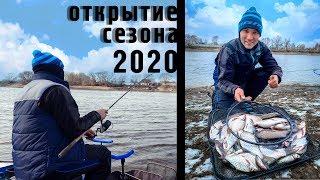 Фидер рыбинское водохранилище весна 2020