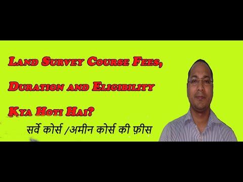 Land Survey Course Fees, Duration and Eligibility Kya Hoti Hai? I ...