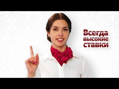 Банк Русский Стандарт. Как оформить выгодный вклад в надежном банке