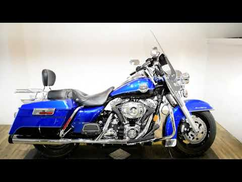 2008 Harley-Davidson Road King® in Wauconda, Illinois - Video 1