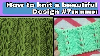 How to knit a beautiful design #7|| Nice knitting design