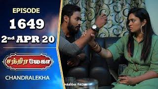 CHANDRALEKHA Serial   Episode 1649   2nd Apr 2020   Shwetha   Dhanush   Nagasri   Arun   Shyam