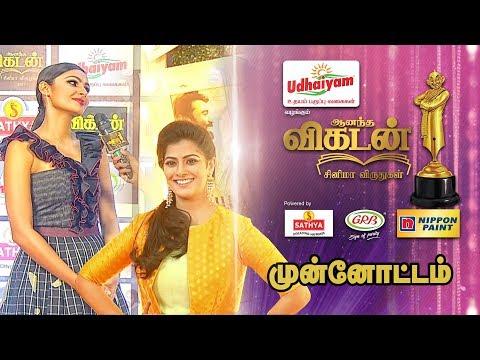 Ananda Vikatan Cinema Awards 2017: Curtain Raiser Part 3