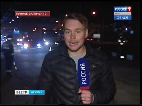 Выпуск «Вести-Иркутск» 10.10.2018 (21:44)