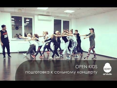 Концерт Open Kids в Запорожье - 6
