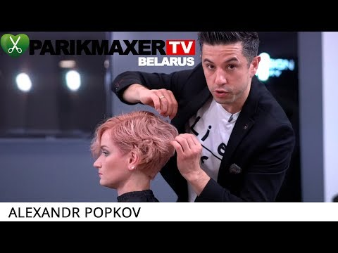 Стрижка вьющихся волос. Круглая+треугольная форма. Александр Попков. Парикмахер тв Беларусь.